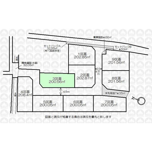 【区画図】お好きなメーカーや工務店でお家を建てて頂けます!