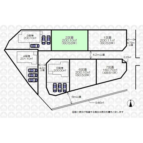【区画図】全7区画開発現場!