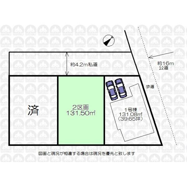 【区画図】お好きなハウスメーカーで建築できます!