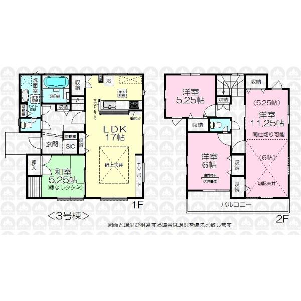 【間取】建物面積107.23m2(32.42坪)