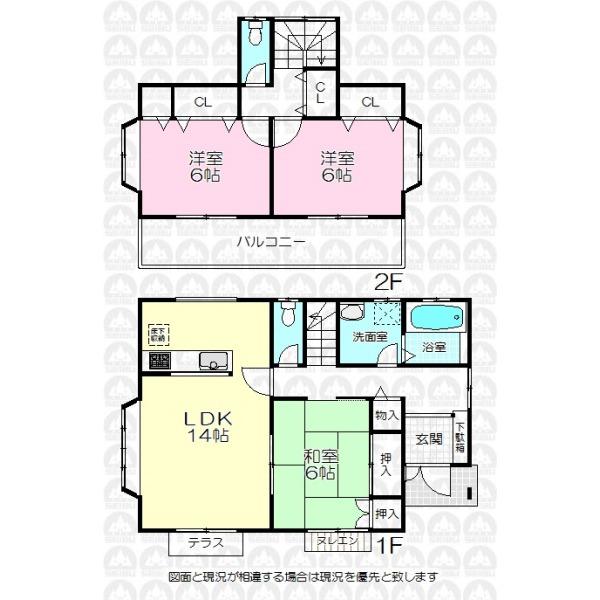 【間取】全居室6帖以上を確保した86.11m2の3LDK