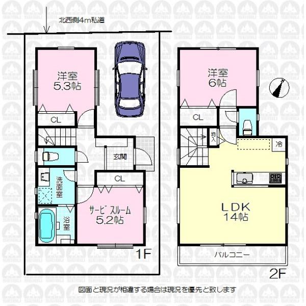 【間取】建物面積73.77m2