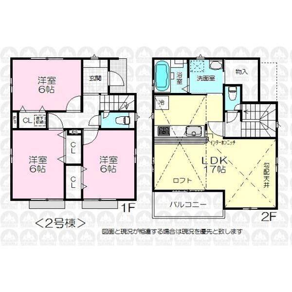 【間取】建物面積87.76m2