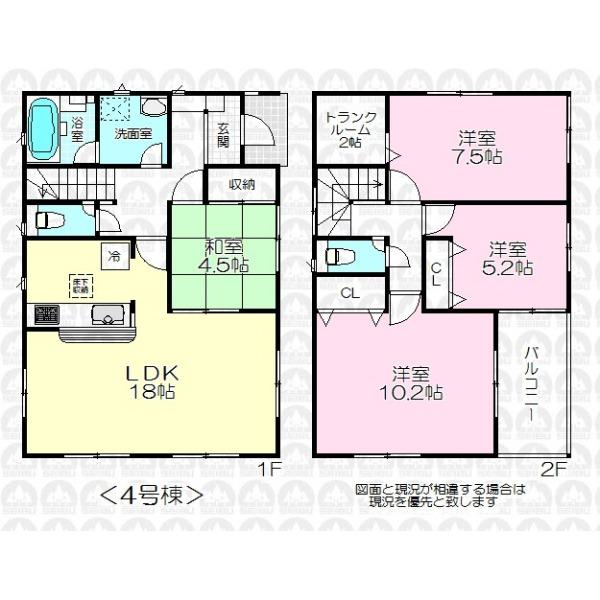 【間取】建物面積111.78m2