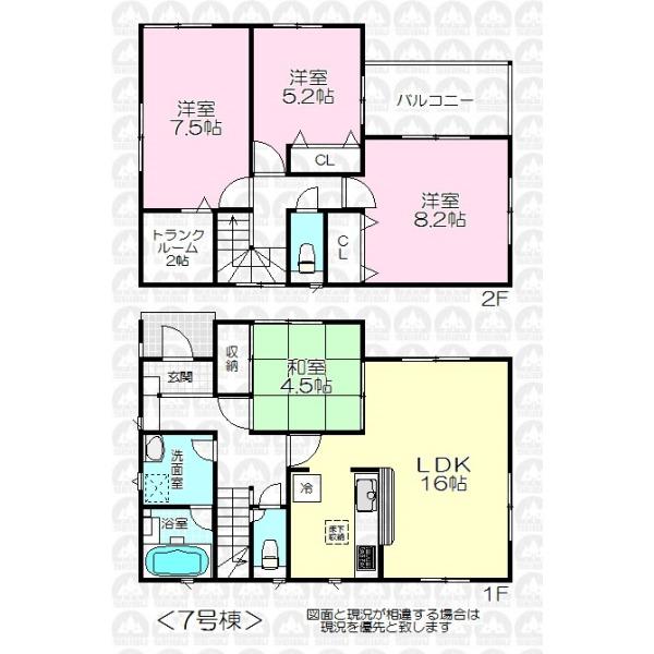 【間取】建物面積105.30m2