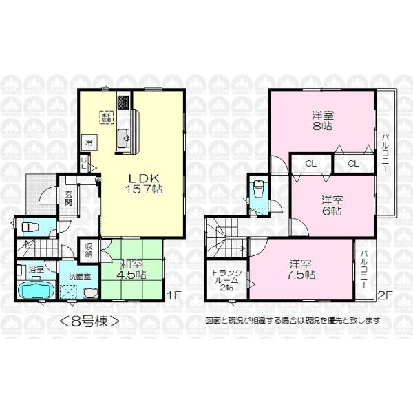 【間取】建物面積98.82m2