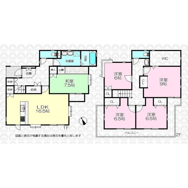 【間取】全居室6帖以上を確保した145.79m2の大型5LDK