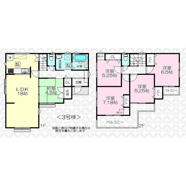 【間取】建物面積104.48m2(31.60坪)