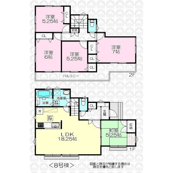 【間取】建物面積104.49m2(31.60坪)