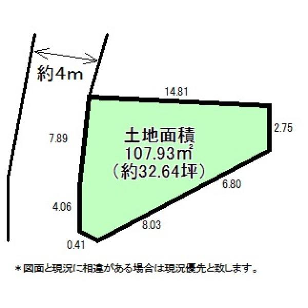 【区画図】建ぺい率:60%、容積率:160%につきたっぷり建てることが可能です