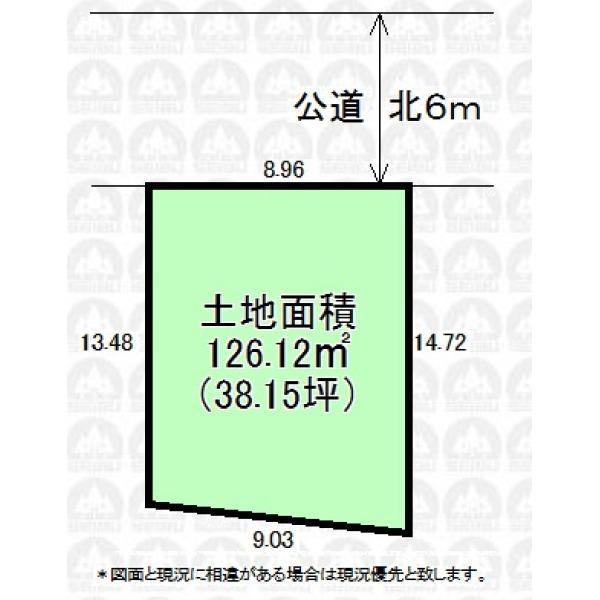 【区画図】前面道路6m