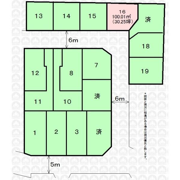 【区画図】南6m公道面/フリープランにて建築できます