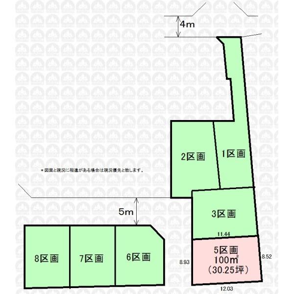 【区画図】フリープランで建てられます
