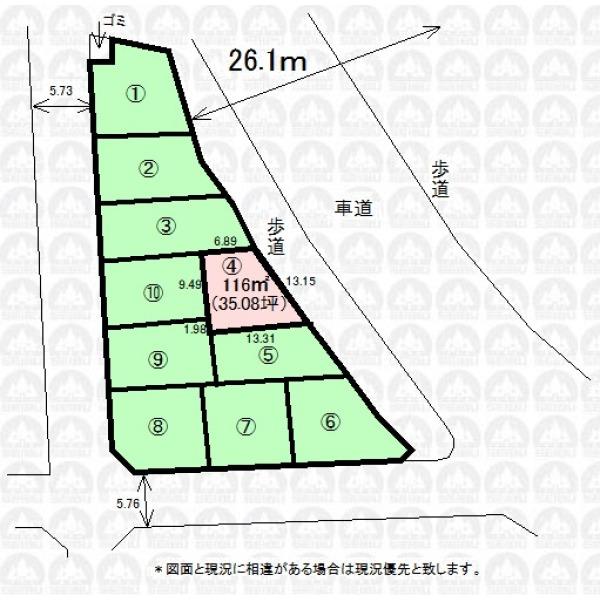 【区画図】お好きな工務店・ハウスメーカーにてフリープランにて建築できます