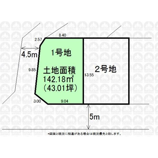 【区画図】正味43坪、角地に付き開放感がございます