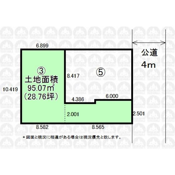 【区画図】建築条件付の売地です。