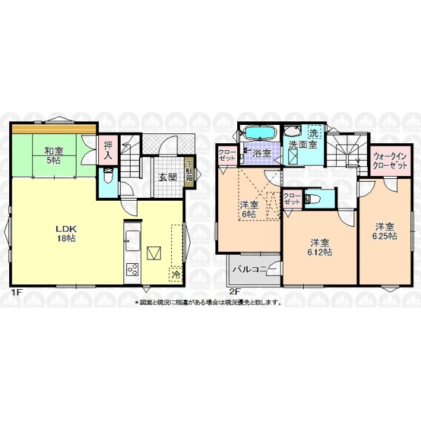 【間取】LDK18帖+和室5帖で23帖の空間になります