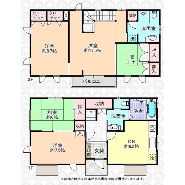 【間取】平成23年築の三井ホームの設計施工のお住まいです。