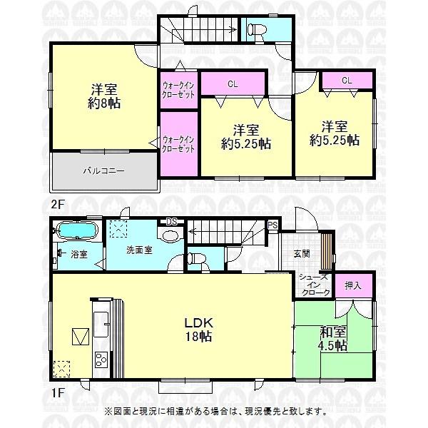 【間取】全室南向きに付、陽光・通風良好/WIC×2、SIC付きで収納豊富なお住まいです