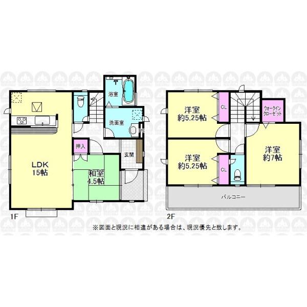 【間取】耐震等級3/住宅性能評価取得