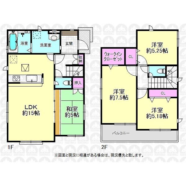 【間取】耐震等級3/住宅性能評価