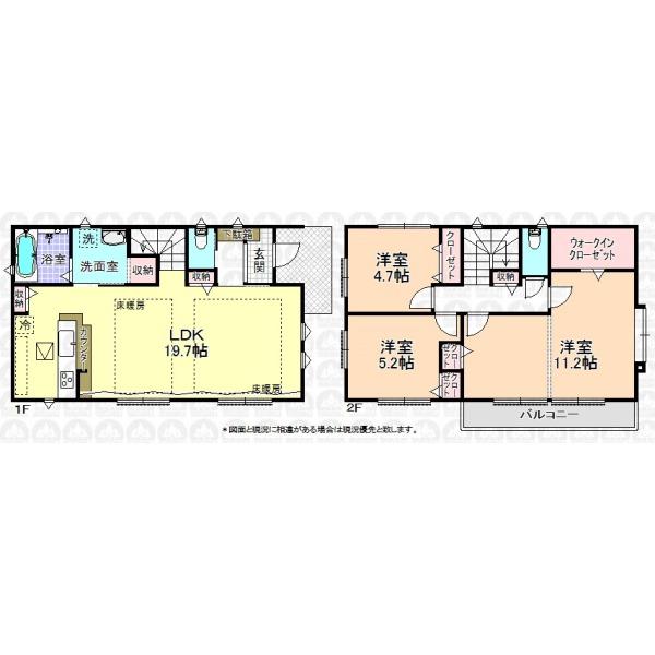 【間取】主寝室11.2帖+WIC/リビングイン階段/パントリー/家事動線良好/リネン庫