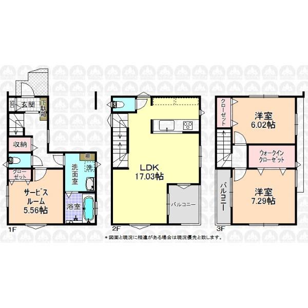【間取】LDK17帖対面キッチン/リビング階段/ワイドバルコニー