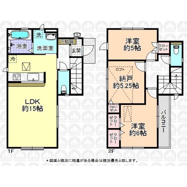【間取】LDK15帖対面キッチン/家事動線良好/食洗機/ロフト/浴室乾燥機