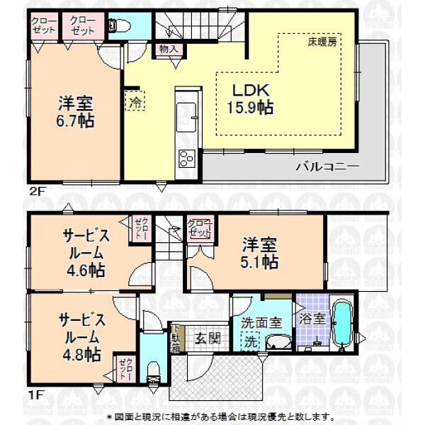 【間取】全室2面採光収納付き LDK15.9帖は対面キッチン床暖房付き
