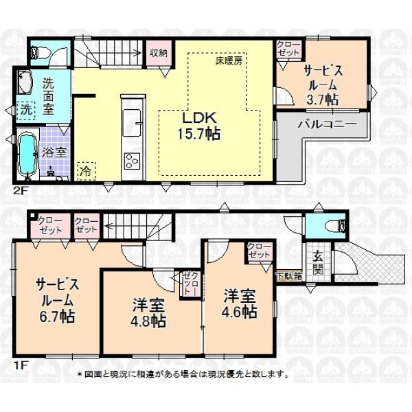 【間取】LDK15.7帖対面キッチン床暖房付き 洋室2部屋は引き戸で隣接 全居室南向きです