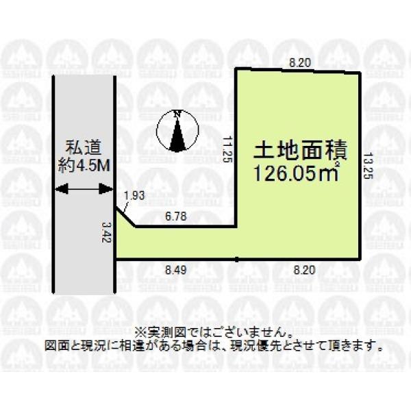 【区画図】敷地約38坪とゆとりある広さ