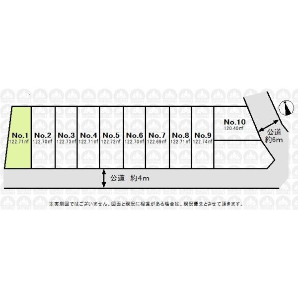 【区画図】敷地約37坪とゆとりある広さです。