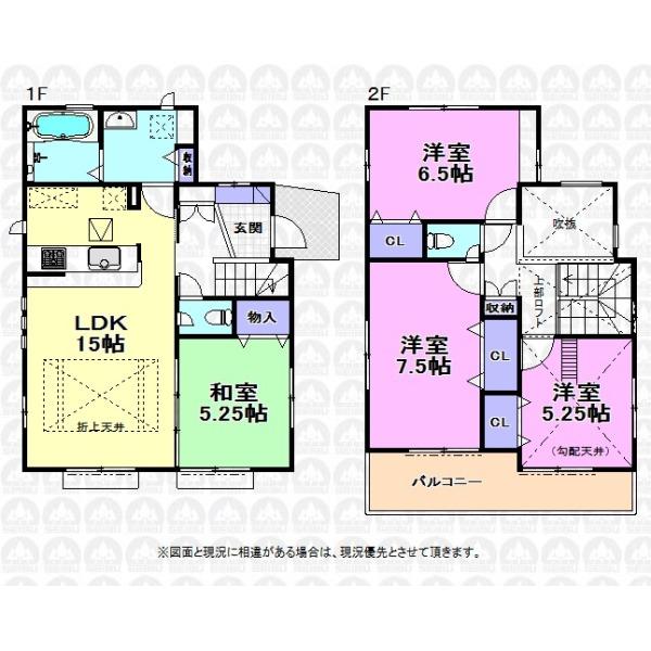 【間取】主寝室7.5帖と開放感ある広さです。
