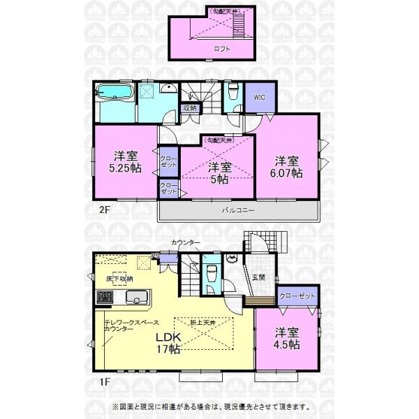 【間取】1階の洋室の扉を開放すれば21.5帖の大空間のLDKになる間取です。