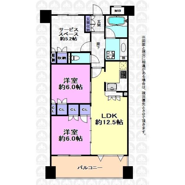 【間取】使い勝手の良い2SLDK(LDK他に2部屋+部屋と同じように使える納戸)の間取りです。