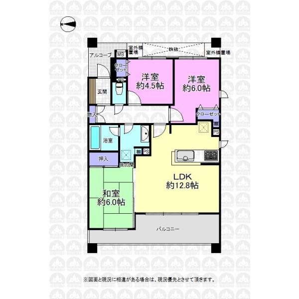 【間取】洋室と和室がある3LDKです。