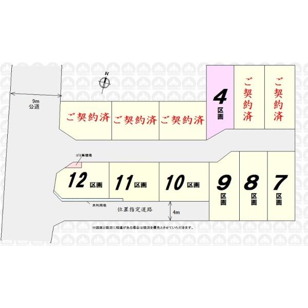 【区画図】全12区画 4区画