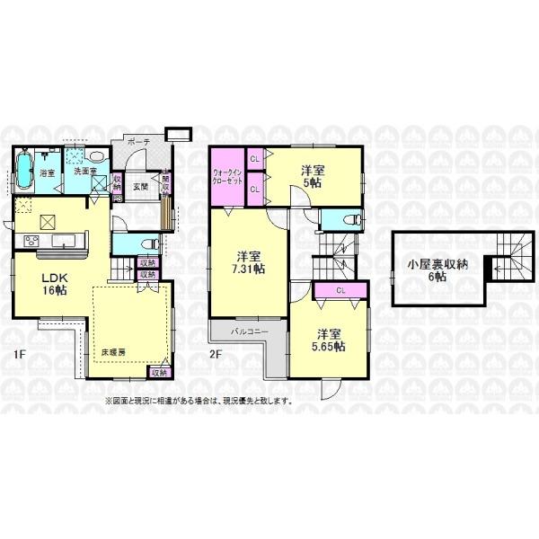 【間取】足元ポカポカ、空気もクリーンな床暖房のあるご住宅。