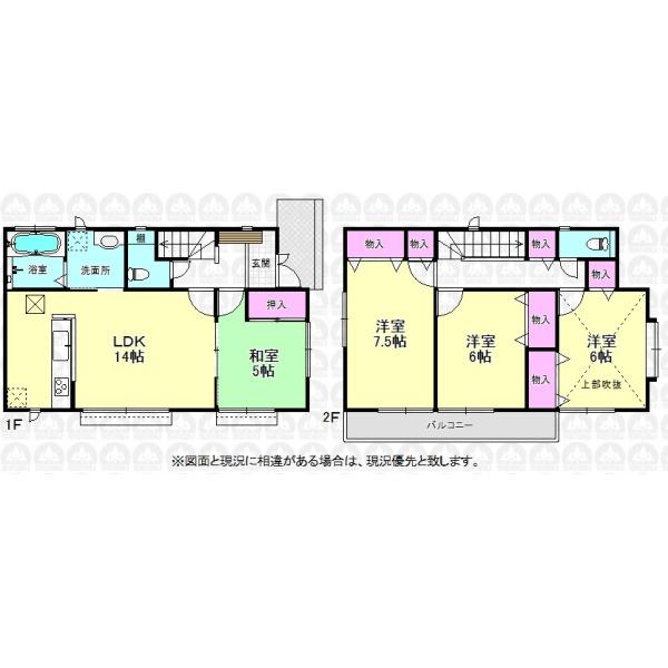 【間取】LDKと和室併せると19帖の広々空間が実現します!