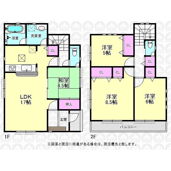 【間取】LDK17帖・主寝室8.5帖の4LDKです!