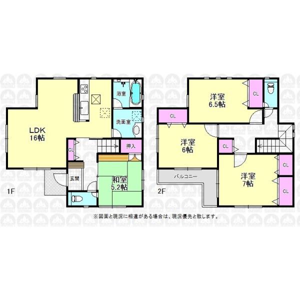 【間取】急なお客様にも安心です!独立した和室5.2帖のあるご住宅。