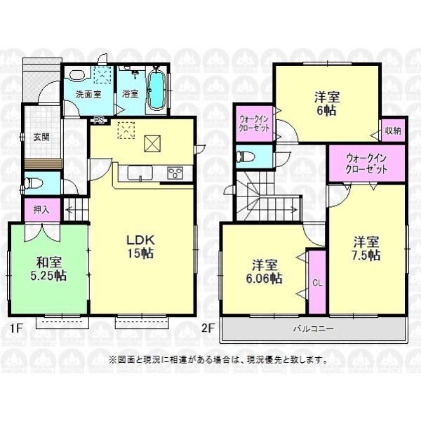 【間取】ウォークインクローゼット2ヶ所付!収納豊富なご住宅です。