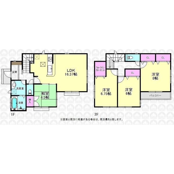 【間取】全居室二面採光の4LDKのご住宅です!