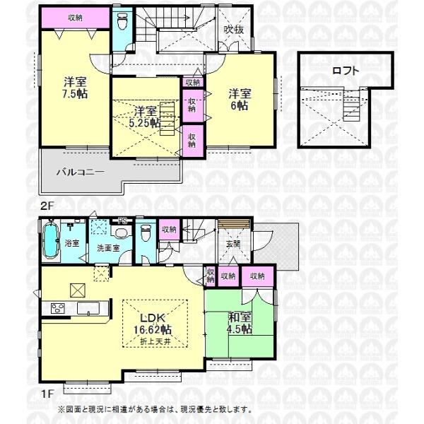 【間取】和室4.5帖のある4LDKのご住宅です。