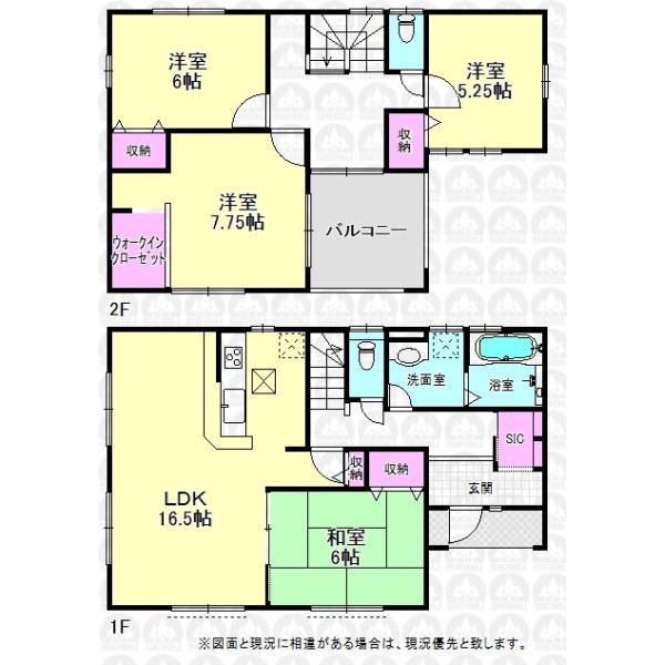 【間取】収納豊富な4LDKのご住宅です!