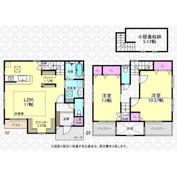 【間取】洋室10.37帖は2ドア1ルーム!ご家族の成長に合わせて変更可能!