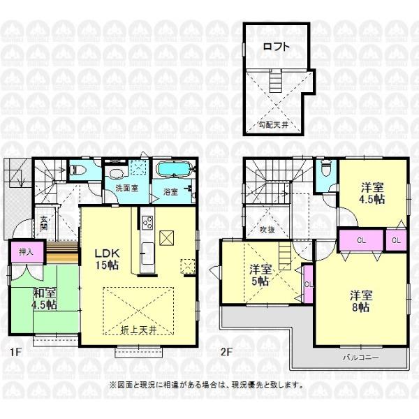 【間取】全居室二面採光の4LDK!