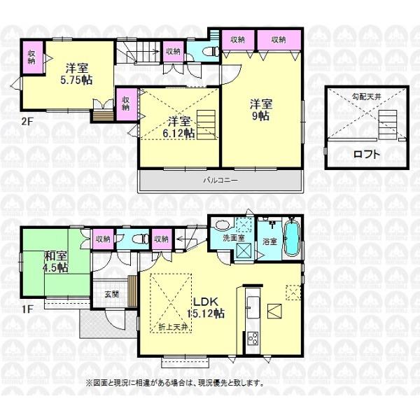 【間取】急な来客にも安心な独立した和室4.5帖のあるご住宅!