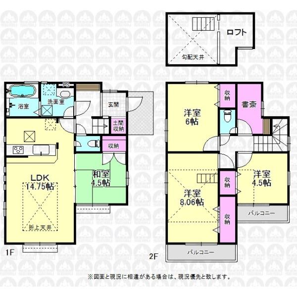 【間取】主寝室8.06帖の4LDK!