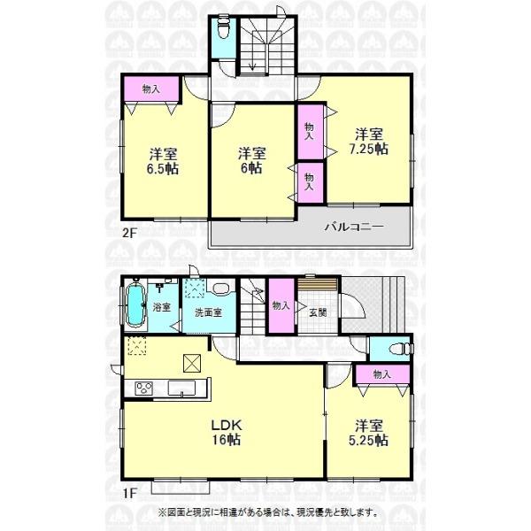 【間取】全居室洋室の4LDKです!